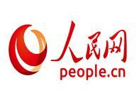 中国人民网
