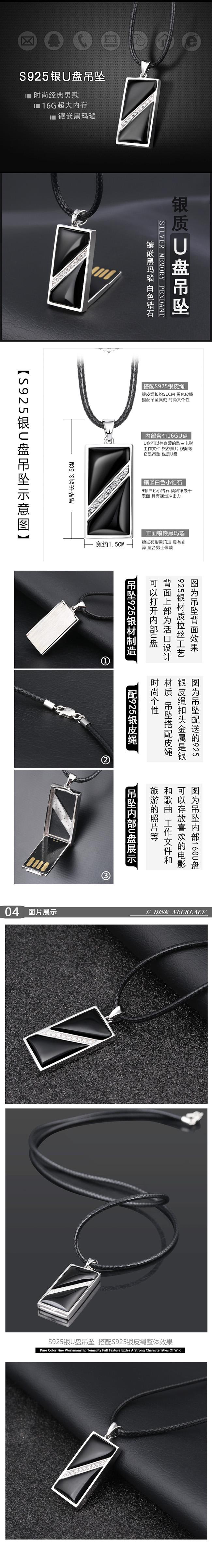 黑色水晶u盘定制厂家