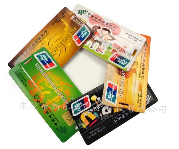 邮政储蓄银行成功定制数万张卡片U盘礼品