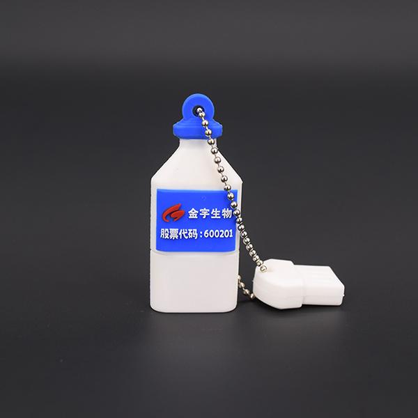 【斯乐克U盘】斯乐克为金宇生物 定制药瓶PVCU盘