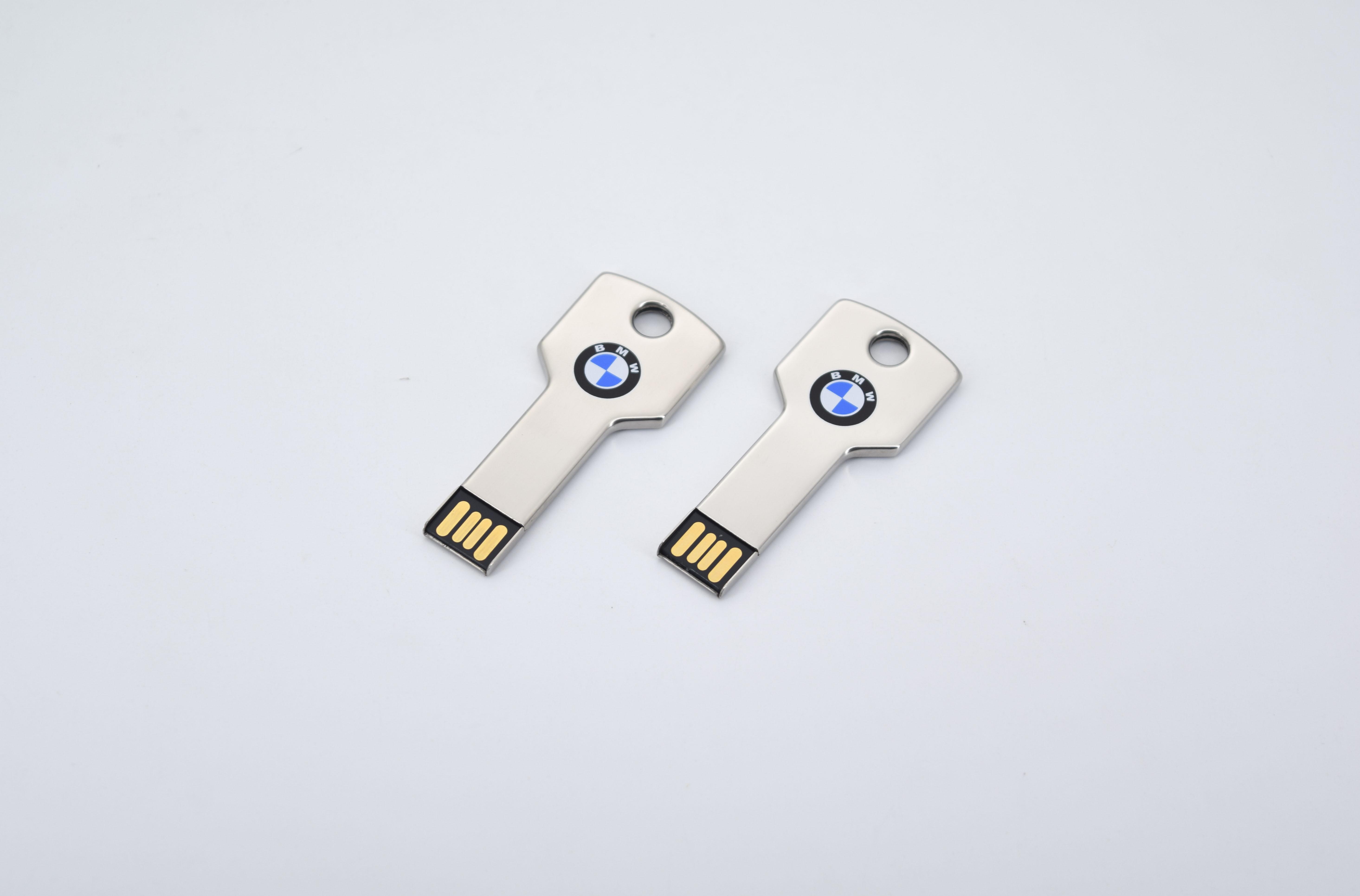 金属钥匙U盘