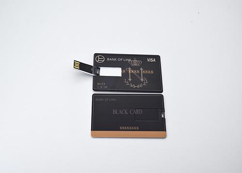 黑卡卡片U盘