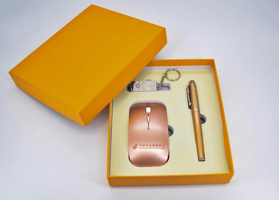 中国邮政-u盘礼盒套装定制