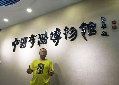 第一所核高校诞生于天津,第一所U盘储存博物馆诞生于斯乐克U盘工厂!