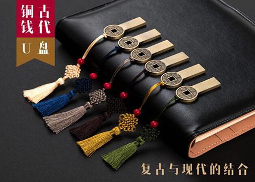 【U盘生产厂家】小米港交所上市 开始新的征程