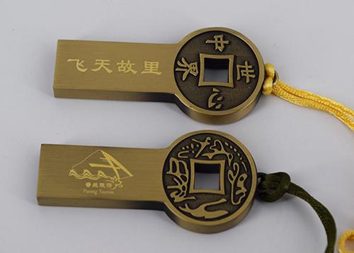 中国风典u盘定制