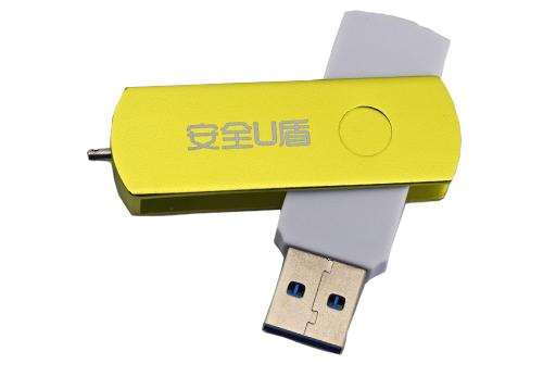 可隐藏信息安全加密U盘定制