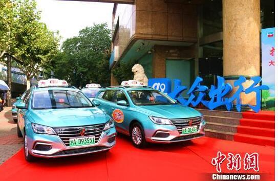 上海首批出租车