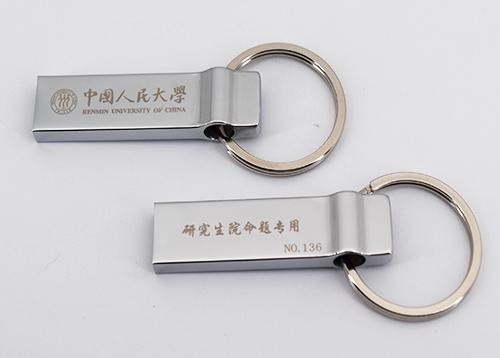 中国人民大学携手斯乐克北京u盘生产商定制经典款金属u盘