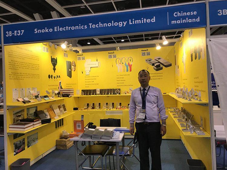 2018香港秋季电子产品展 斯乐克订做u盘厂家与您相约 不见不散!