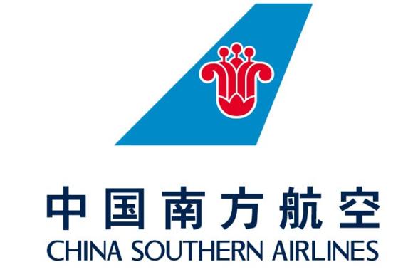 中国南方航空定制安全u盘
