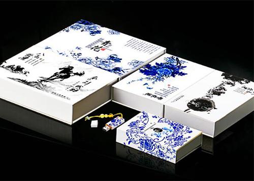 陶瓷u盘礼盒套装
