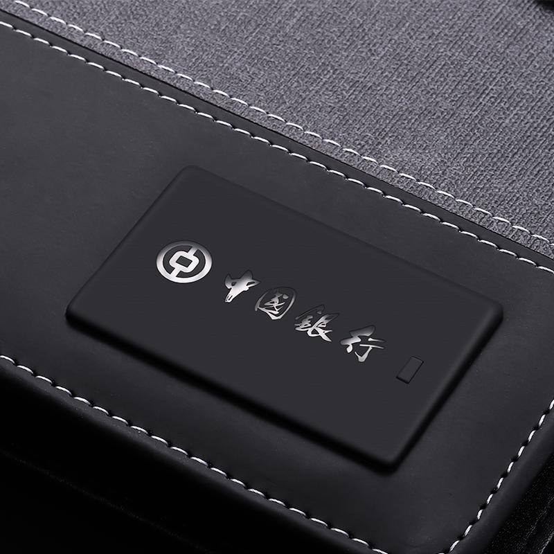 中国银行u盘礼品