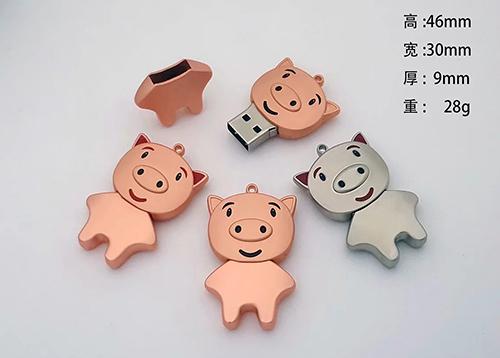 金属猪U盘