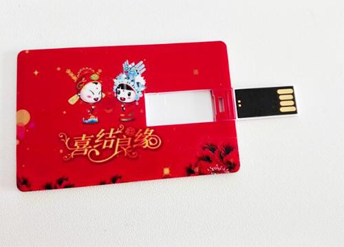 婚庆小礼品选择什么好?斯乐克U盘工厂推荐卡片式婚庆U盘,创意又实用!