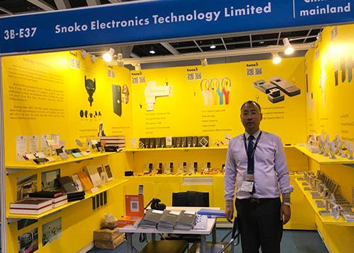 2019香港春季展会,斯乐克u盘厂家期待您的到临指导新产品
