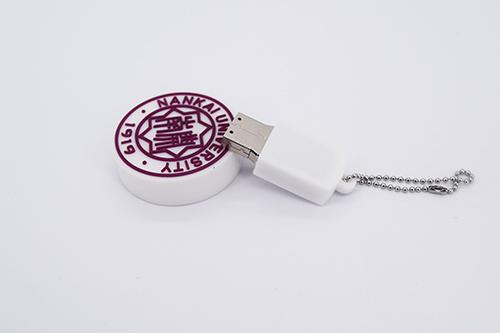 南开大学携手斯乐克定制u盘推出圆形硅胶u盘